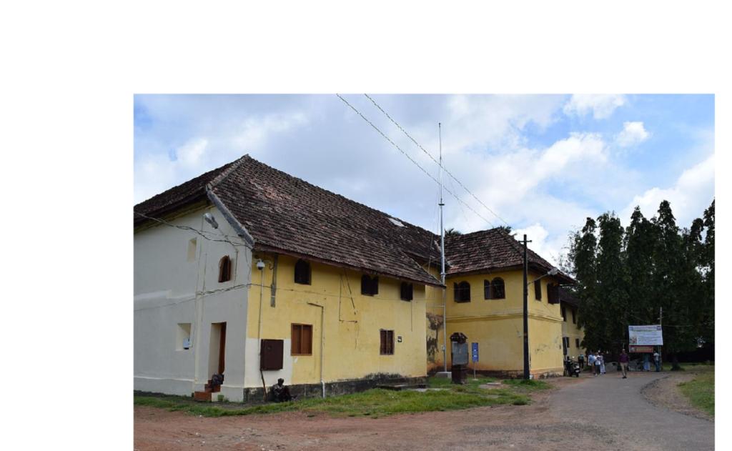 Mattancharry palace